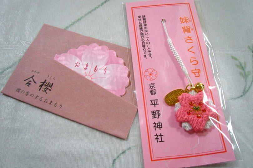 平野神社の桜花祭 ~花山天皇が桜をお手植えした日に開催~