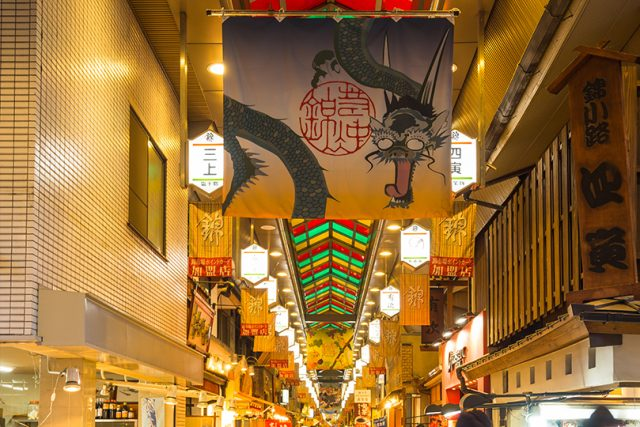 京都のおいしいを探しに!京都錦市場