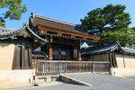 江戸時代までの天皇家のお住まい・京都御所
