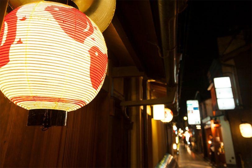先斗町 ~石畳の通りが風情ある花街~
