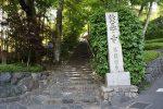 鈴虫説法で知られる鈴虫寺