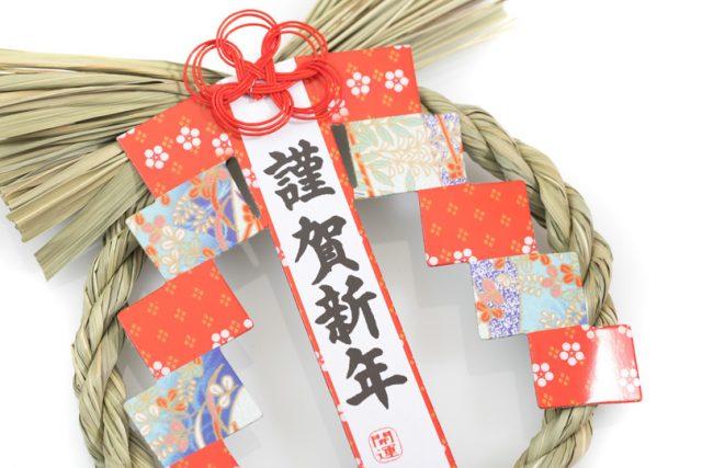【京都観光2021】年末年始も楽しめる厳選観光スポット4選!