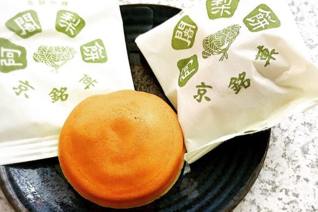 京菓子司 満月(阿闍梨餅)