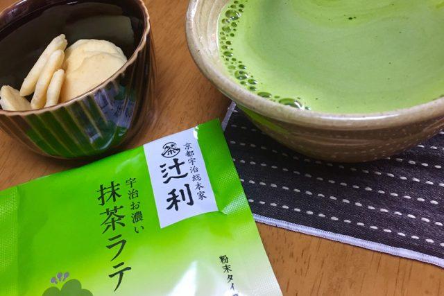 辻利(宇治お濃い抹茶ラテ)