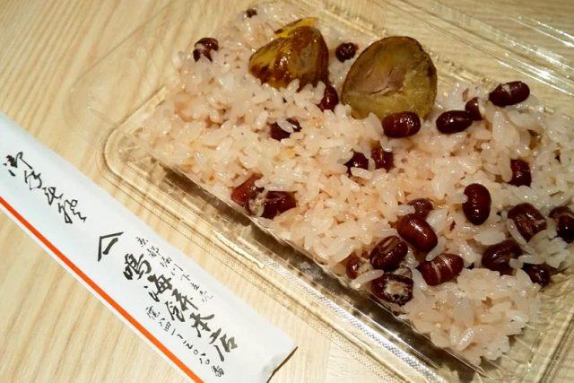 鳴海餅 本店「お赤飯」